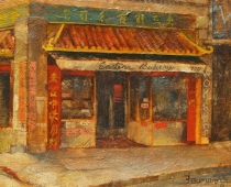 """China Town Bakery San Francisco"" was a painting I painted early on a Sunday morning on location plein air on Grand Ave. Painting on location on a busy street corner is quite a challenge that every artist must experience. It really checks your ego but sharpens your painting skills."